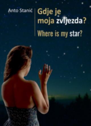 Gdje je moja zvijezda?