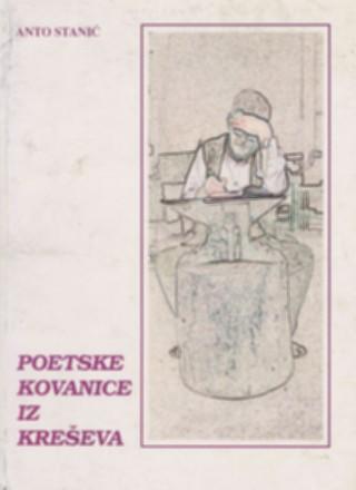 Poetske kovanice iz Kreševa